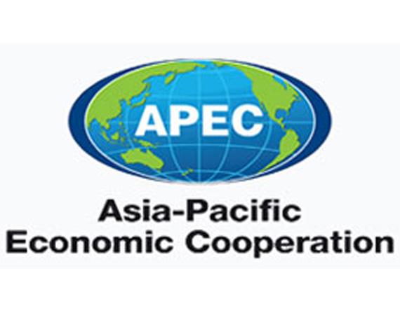 atau Kerjasama Ekonomi Asia Pasifik yang beranggotakan sebanyak  Nama-nama Negara Anggota APEC