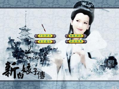 新白娘子傳之三國群英傳2,很魔幻的修改版MOD版本!