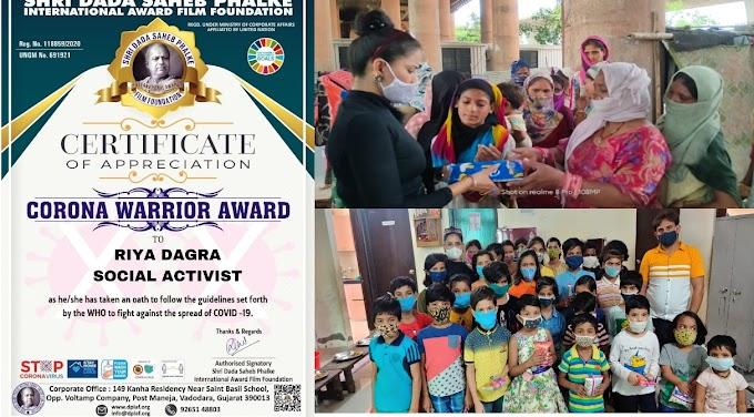 Corona Warrior Honour:- कोरोना वारियर के अंतर्राष्ट्रीय पुरस्कार से सम्मानित हुईं जयपुर की रिया अंकित दगड़ा