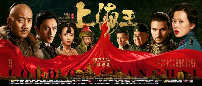 Vua Thượng Hải