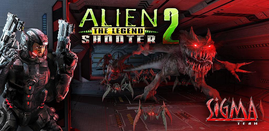 تحميل لعبة الاكشن البيت شوتر alien shooter للكمبيوتر أخر إصدار مجانا