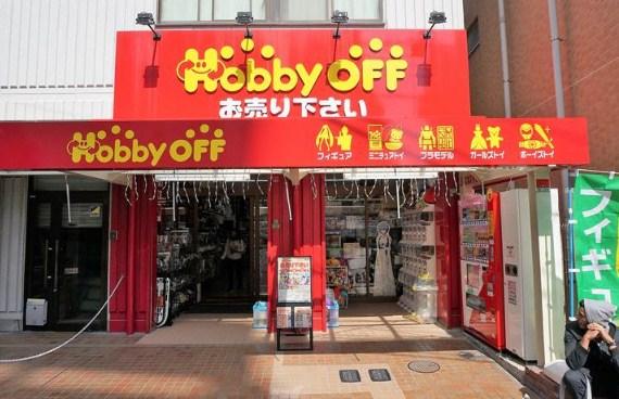 Hobby OFF toko aneh di akihabara tokyo