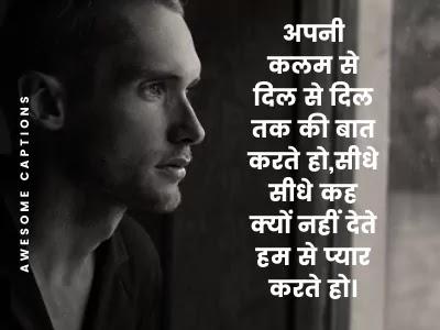 hindi shyayari