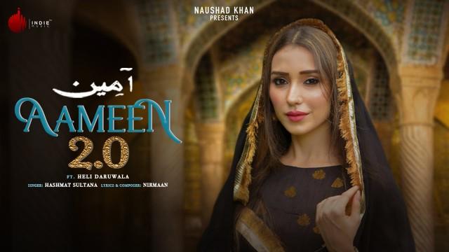 Aameen 2.0 lyrics-Hashmat Sultana-Nirmaan