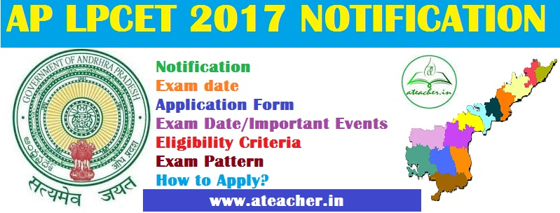 AP LPCET 2017 NOTIFICATION