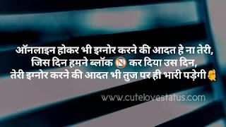 desi whatsapp status