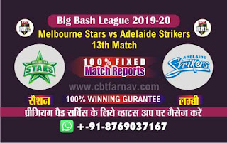 Adelaide vs Star 13th Match BBL T20 Today Match Prediction Tips