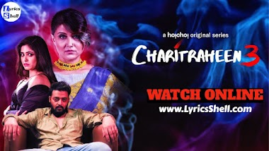 Charitraheen Season 3 Web Series (Hindi Dubbed) Watch Online Or Download Free On MX Player