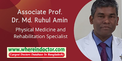 Profile of Associate Prof. Dr. Md. Ruhul Amin