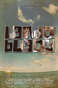 Lando at Bugoy (2016) full movie online free download