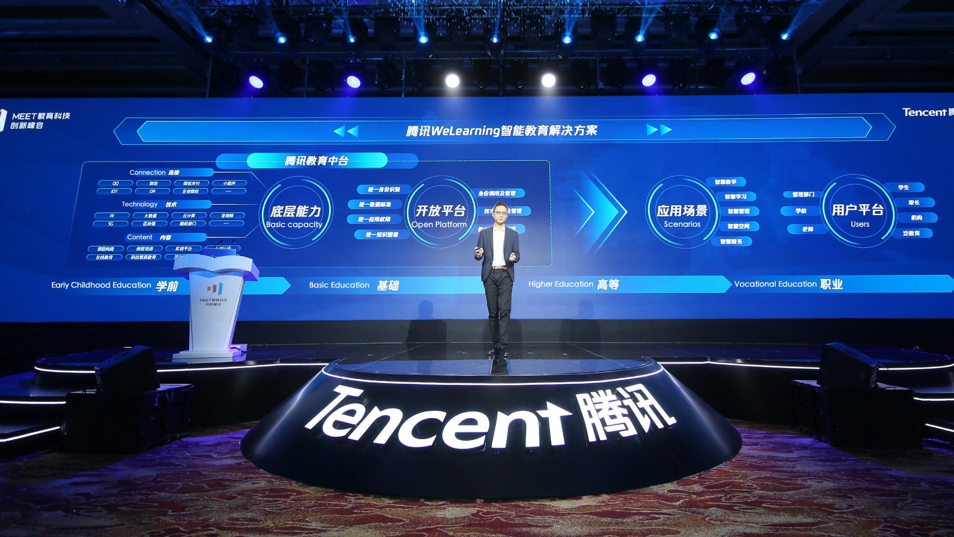Tencent: o conglomerado chinês que está produzindo até Pokémon