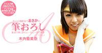 Asiatengoku-0550