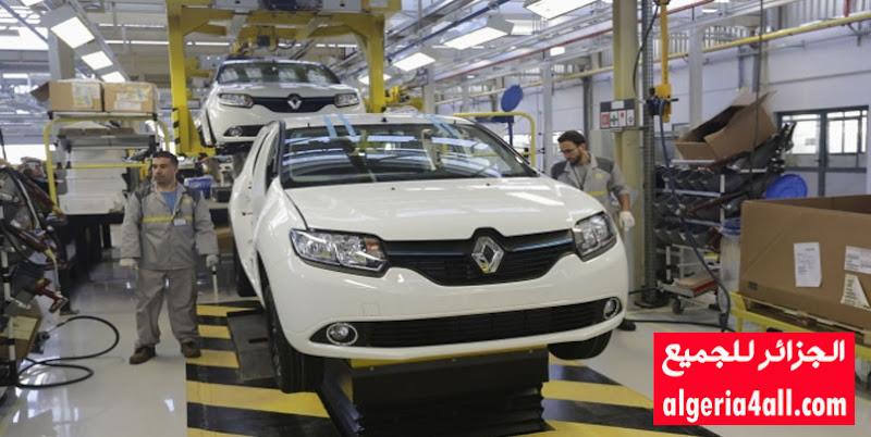 """رونو الجزائر, """"رونو الجزائر"""" تبدأ في تنفيذ مخطط """"المغادرة الطوعية"""".Renault.Algerie"""