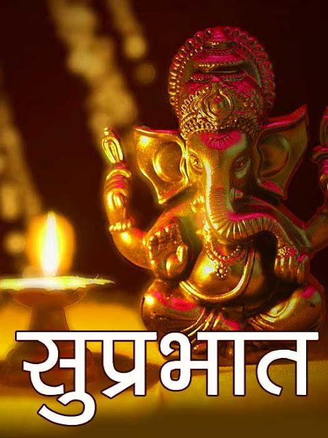 good morning ganpati images