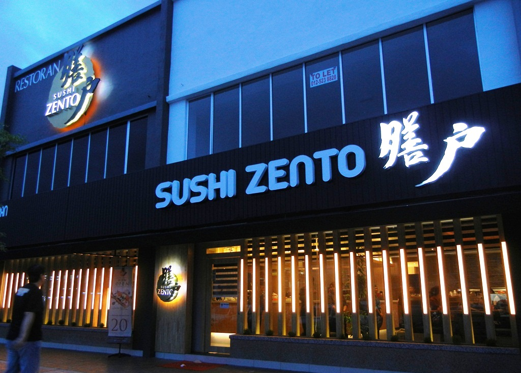 15c844443145 oPeNs 24 hOuRs a DaY...  Sushi Zento