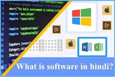 Software kya hota hai?