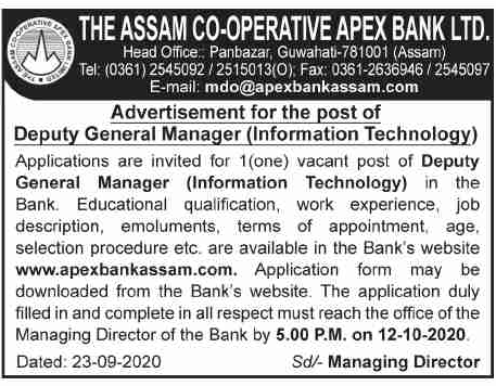 The Assam Co-Operative Apex Bank Ltd Recruitment 2020