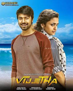 Vijetha (2020) Movie Hindi Dubbed Download 300MB 480p 720p