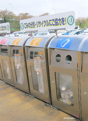 recycling bins, in Japanese