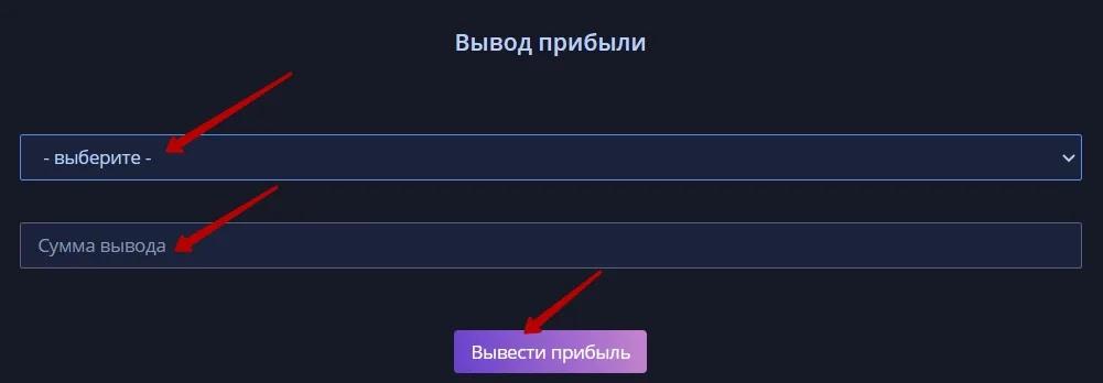 Вывод средств в Cyber Sport Casino 2