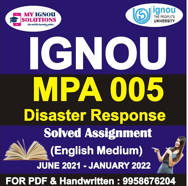 MPA 005 Solved Assignment 2021-22