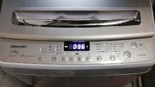 ハイセンス インバーター制御付き 全自動洗濯機 7.5kg ホワイト HW-DG75A