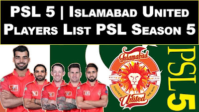 Islamabad United Players List For PSL 2020