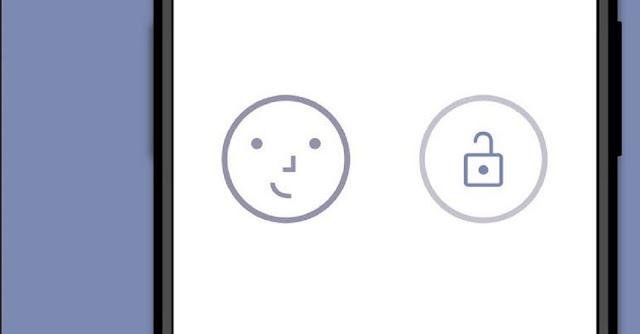 Reveal Google Pixel Phone Face Unlock