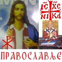 http://2.bp.blogspot.com/-yHXAP5i1hvg/VqlARjMko2I/AAAAAAAAA5Q/1-iwfjBBtkA/s1600/sfe28a-sveczi.jpg