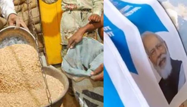 हिमाचल उपचुनाव: पीएम मोदी और सीएम जयराम ठाकुर के फोटो लगे बैग वितरण पर लगी रोक