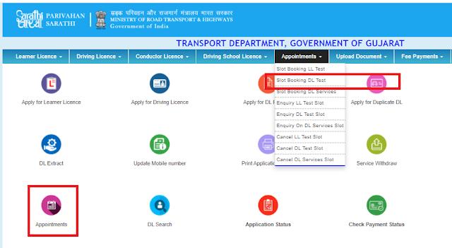 sarathi.parivahan.gov.in application status