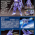 HGBF 1/144 MEGA-SHIKI - Release Info, Box Art and Official Images