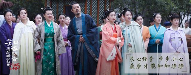 Minglan Family