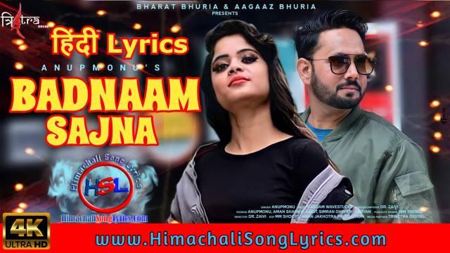 Badnam Sajna Song Lyrics - Anup Monu : बदनाम सजना