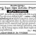 Telangana Anganwadi Recruitment 2020