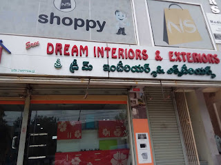 Sree Dream Interiors &; Exteriors   Tirupati