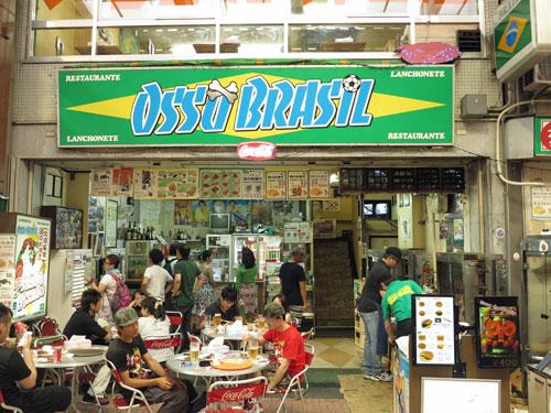 Ossu Brasil, Osu Kannon, Nagoya