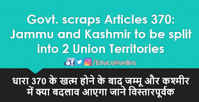Govt scraps Articles 370: Jammu and Kashmir to be split into 2 Union Territories