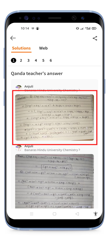 কিভাবে মোবাইল দিয়ে অংক করবেন? [How to solved math via mobile]