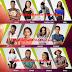 #BBNaija: Meet the 12 Housemates in the Big Brother Naija House
