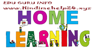 Home Learning Video 10 and 12 ,DD Girnar Date-25-11-2020 Home Learning Video 10 and 12 ,Home Learning Video Day 128, www.hindimehelp24.xyz