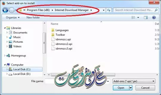 internet download manager full cracked