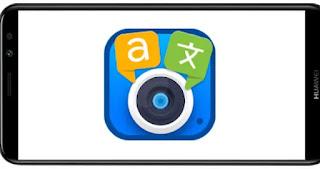 تنزيل برنامج Photo Translator Pro mod premium مدفوع مهكر بدون اعلانات بأخر اصدار من ميديا فاير