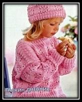 pulover dlya devochki spicami foto shema i opisanie