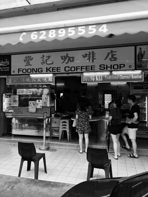 Foong Kee Traditional Charcoal Roasted, Keong Saik Road
