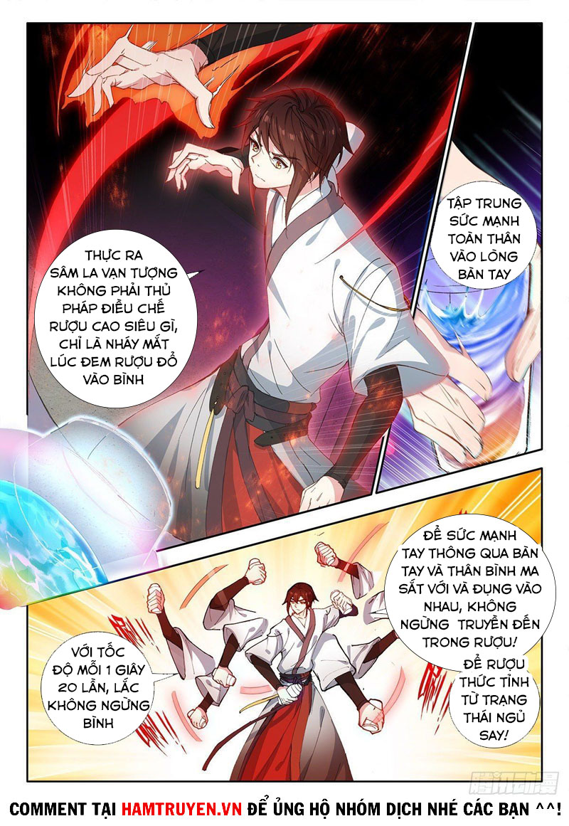Âm Dương Miện Chương 36 - Vcomic.net