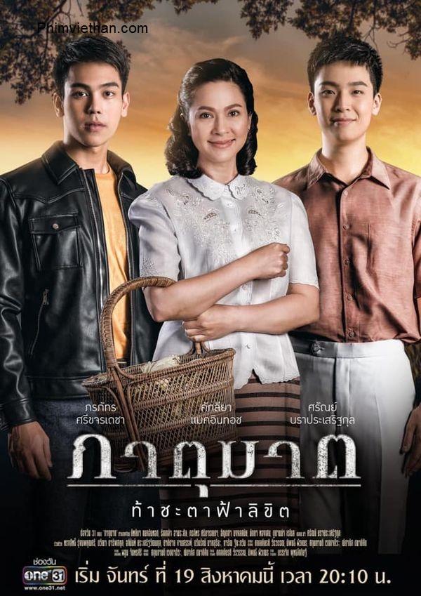Phim đến giờ ám sát Thái Lan