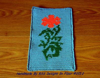 California Poppy Crochet Tapestry By Ruth Sandra Sperling at RSS Designs In Fiber