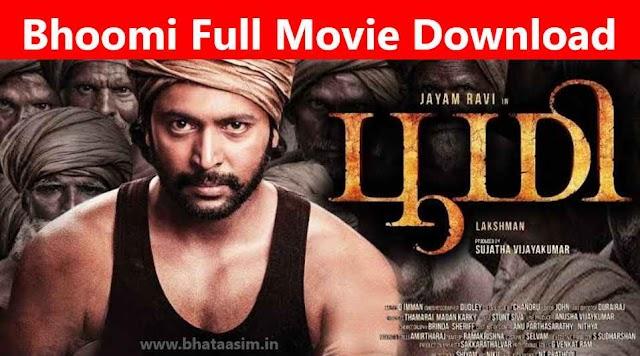 Bhoomi Full Movie Download Hindi Dubbed 2021 Tamilrockers Filmyzilla 300mb