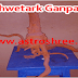 Secret Of Original Shwetark Ganpati